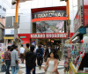 Eine bunte Runde durch Super Potato und Nakano Broadway: Nerd-Shopping in Japan