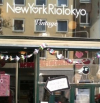 Ein Jahr Vintage in Flingern: Happy Birthday, NewYorkRioTokyo!